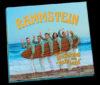 Rammstein CD